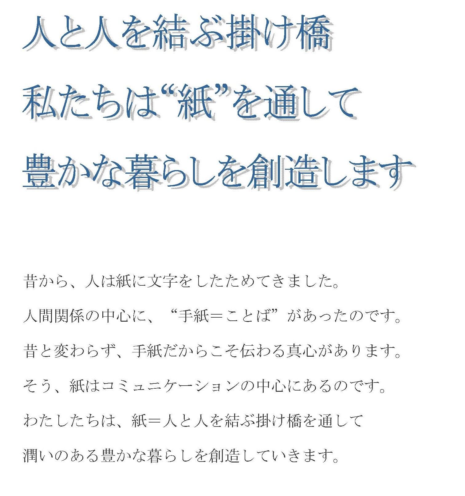 web-top02